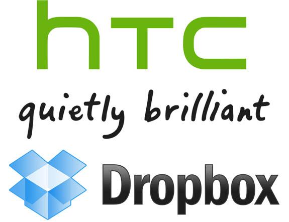 HTC Now Offer 5GB FREE Online Storage Through Dropbox