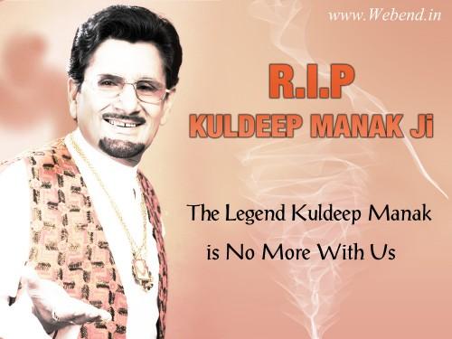 Kuldeep Manak Died - Latest News Today