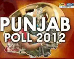 List of PPP Candidates For Punjab Elections 2012